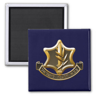 Israel Defense Forces Magnet