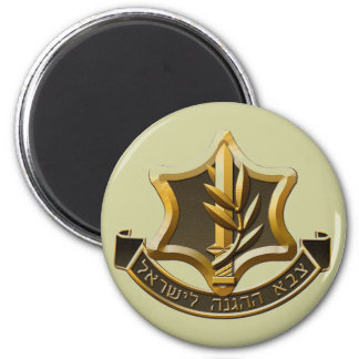 Israel Defense Forces Refrigerator Magnet