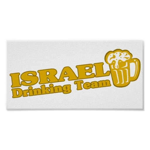 Israel Drinking Team Posters