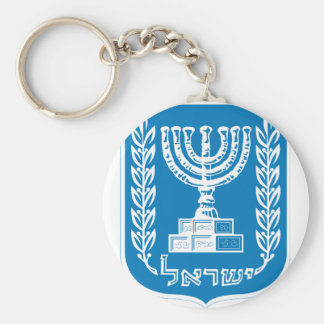 israel emblem key ring