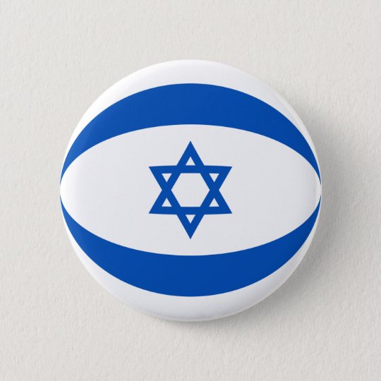 Israel Fisheye Flag Button