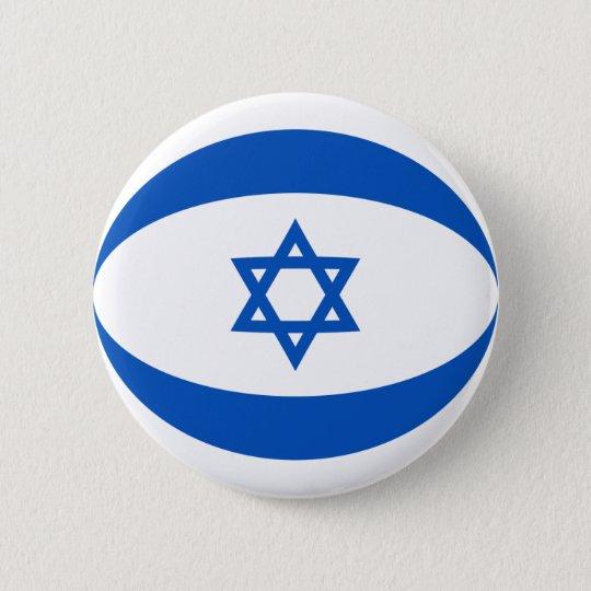 Israel Fisheye Flag Button