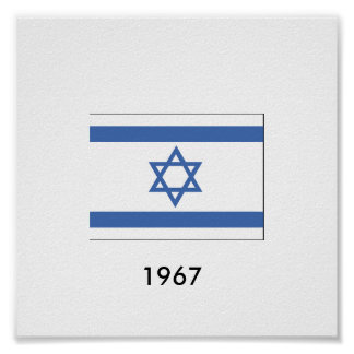 Israel Flag  1967 Poster