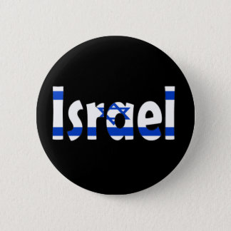 Israel Flag 6 Cm Round Badge