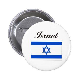 Israel Flag 6 Cm Round Badge