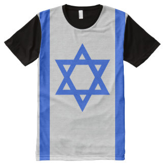 Israel Flag All-Over Print T-Shirt