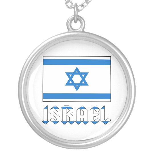 Israel Flag and Name Silver Plated Necklace