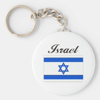 Israel Flag Basic Round Button Key Ring