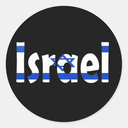 Israel Flag Classic Round Sticker