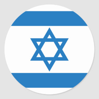 Israel flag classic round sticker