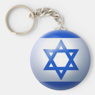 Israel Flag Key Chain By Burton