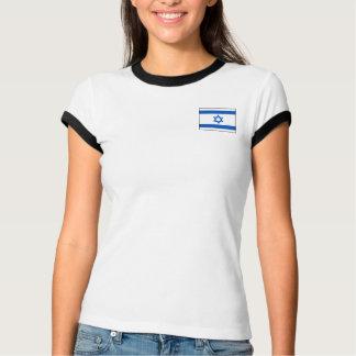 Israel Flag + Map T-Shirt