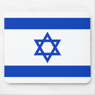 Israel Flag Mouse Mat