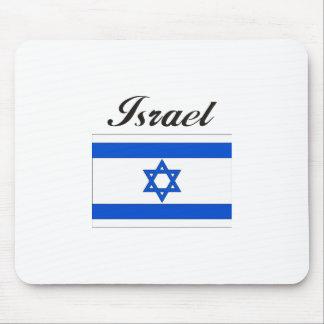 Israel Flag Mouse Pad