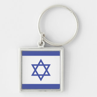 ISRAEL: Flag of Israel Key Ring