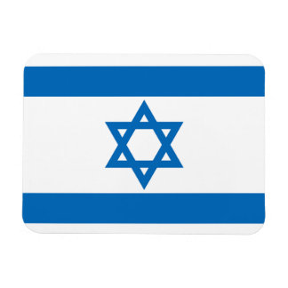 Israel Flag Rectangular Photo Magnet