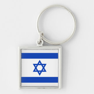 Israel Flag Silver-Colored Square Key Ring