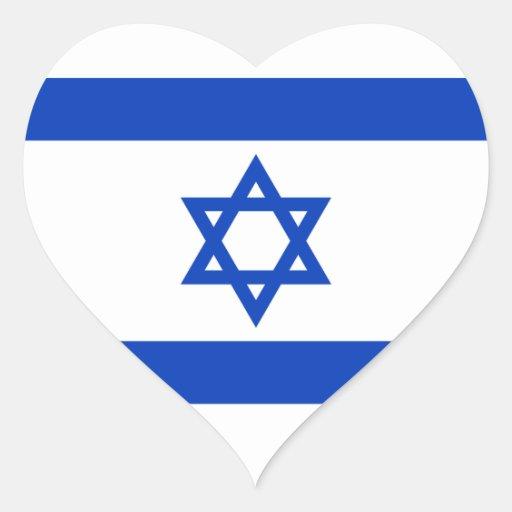 Israel Flag Sticker