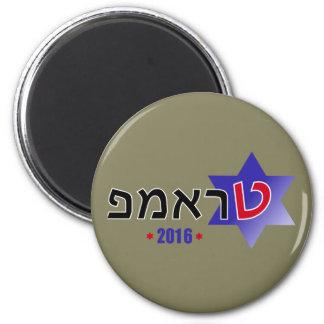 Israel for Trump Magnet