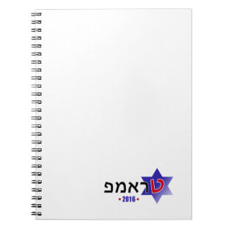 Israel for Trump Notebook