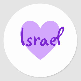 Israel in Purple Classic Round Sticker