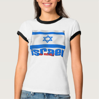 Israel is Real! T-Shirt
