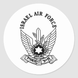 Israel Israeli Army ZAHAL Air Force Emblem Classic Round Sticker