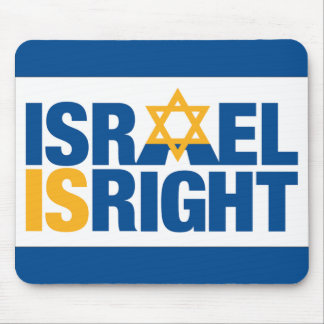 Israel Isright Mouse Pad