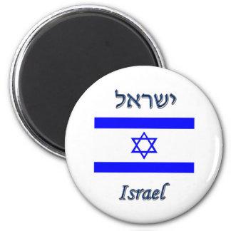 Israel Magnets