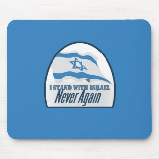 ISRAEL MOUSE MAT