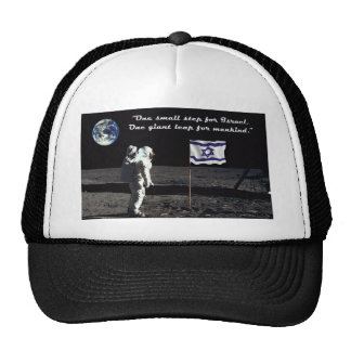 "Israel On The Moon- ""One giant leap for Israel..."" Cap"