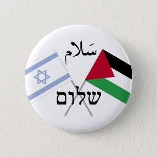 Israel Palestine Peace Salaam Shalom 6 Cm Round Badge