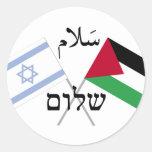 Israel Palestine Peace Salaam Shalom Round Sticker