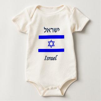 Israel Rompers