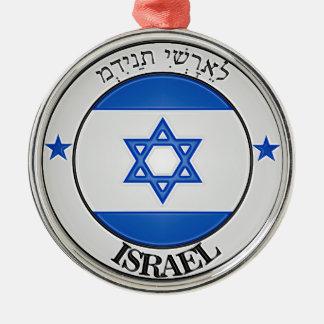 Israel Round Emblem Christmas Ornament