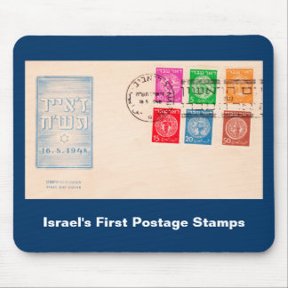 Israel s First Postage Stamps Mousepads