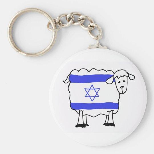 Israel Sheep Nation Basic Round Button Key Ring