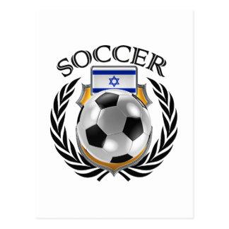 Israel Soccer 2016 Fan Gear Postcard