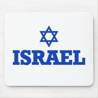Israel Star of David Mouse Mat