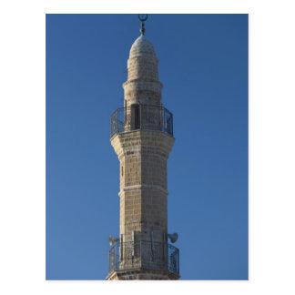 Israel, Tel Aviv, Jaffa, mosque minaret Postcard