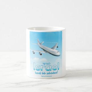 "Israel "" Travel into Adventure"" Coffee Mug"