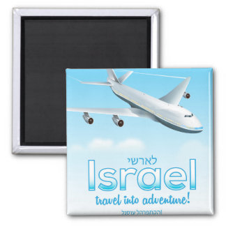 "Israel "" Travel into Adventure"" Magnet"