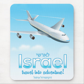 "Israel "" Travel into Adventure"" Mouse Mat"