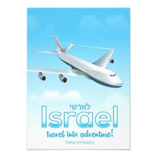 "Israel "" Travel into Adventure"" Photo Print"