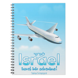 "Israel "" Travel into Adventure"" Spiral Notebook"