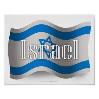 Israel Waving Flag Poster