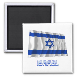 Israel Waving Flag with Name Square Magnet