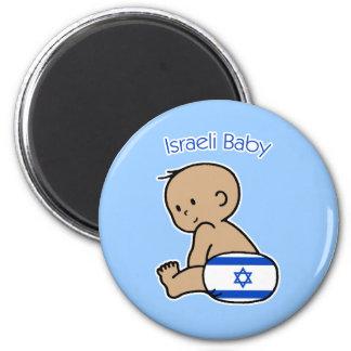 Israeli Baby Magnets
