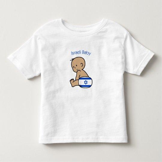Israeli Baby Toddler T-Shirt