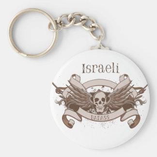 Israeli Badass Basic Round Button Key Ring